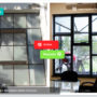 LGH / Solución Corporativa / Vista interior de la nueva ventana.